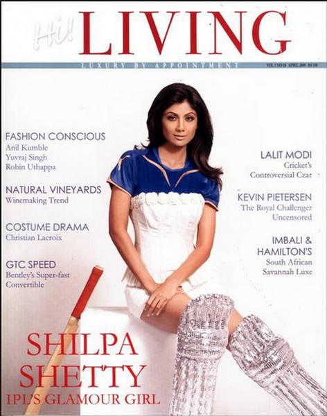 shilpa-shetty-hi-living-magazine-april-2009