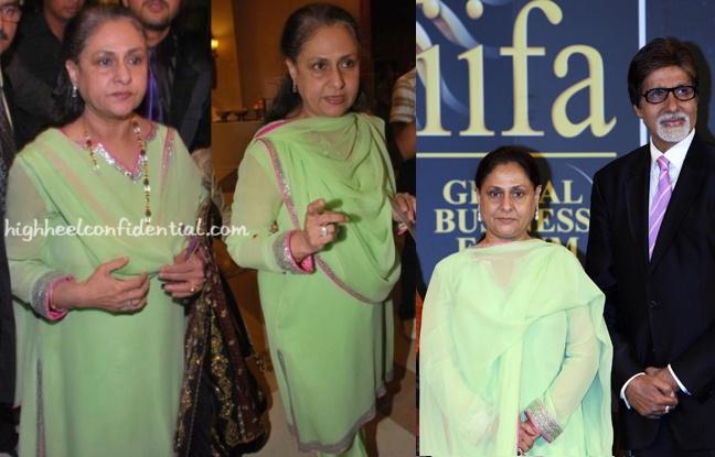 jaya-bachchan-bharat-and-dorris-awards-091