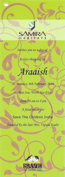 araish-event