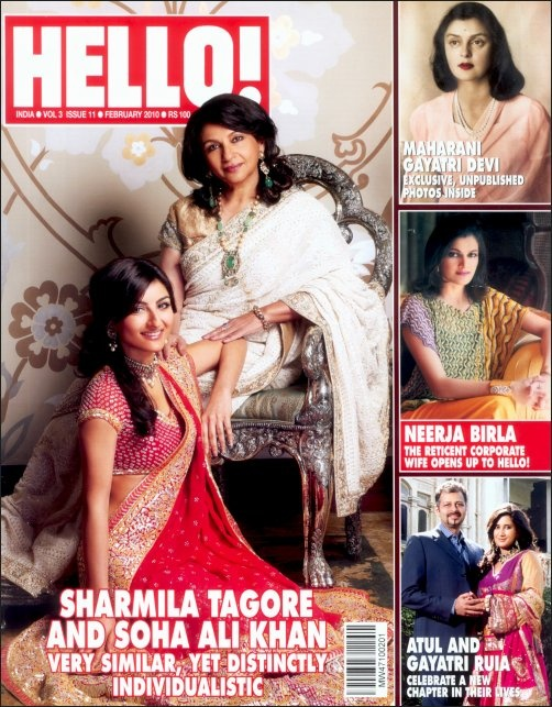 sharmila-soha-hello-india