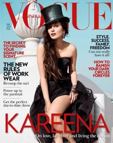 kareena-kapoor-vogue-india-feb-2013-dior