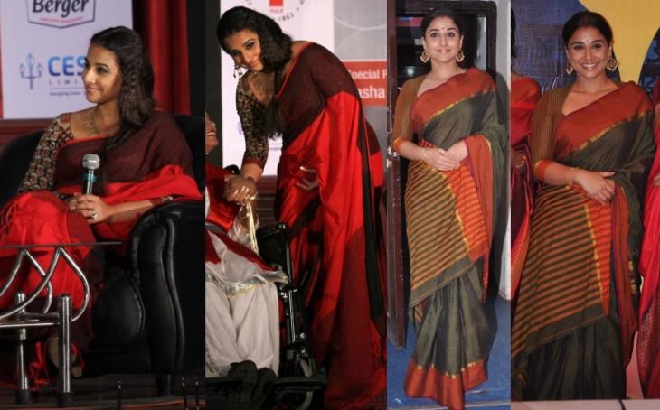 vidya-balan-kolkata-mumbai-concert