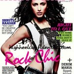Shruti on Marie Claire:(Un)Covered