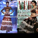 Deepika on Verve:(Un)Covered