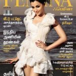 Trisha on Femina Tamil:(Un)Covered