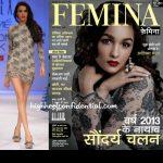 Alia on Femina: (Un)Covered