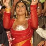 In Vaishali S