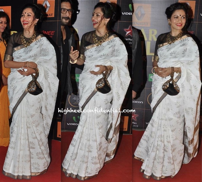 maria goretti at star guild awards 2014