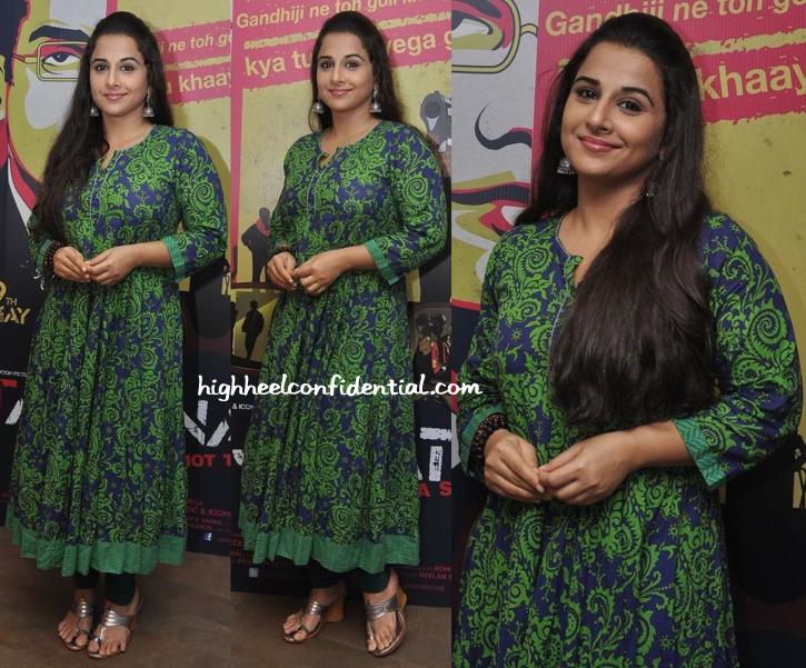 vidya balan at manjunath screening