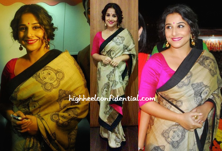 Vidya Balan In Gaurang At Janmashtami Celebrations