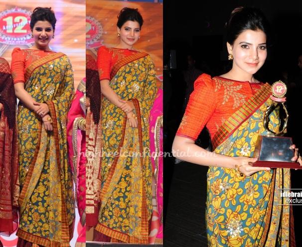 samantha-sashikant-naidu-santosham-awards-2014