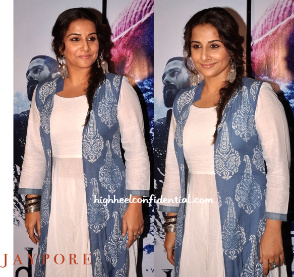 Vidya Balan At Haider Screening-2