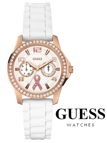guess hhc giveaway-1