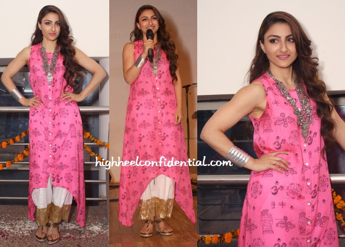 soha-ali-khan-masaba-31-october-trailer-launch-1