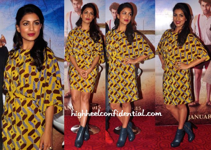 Pallavi Sharda At Hawaaizada Trailer Launch