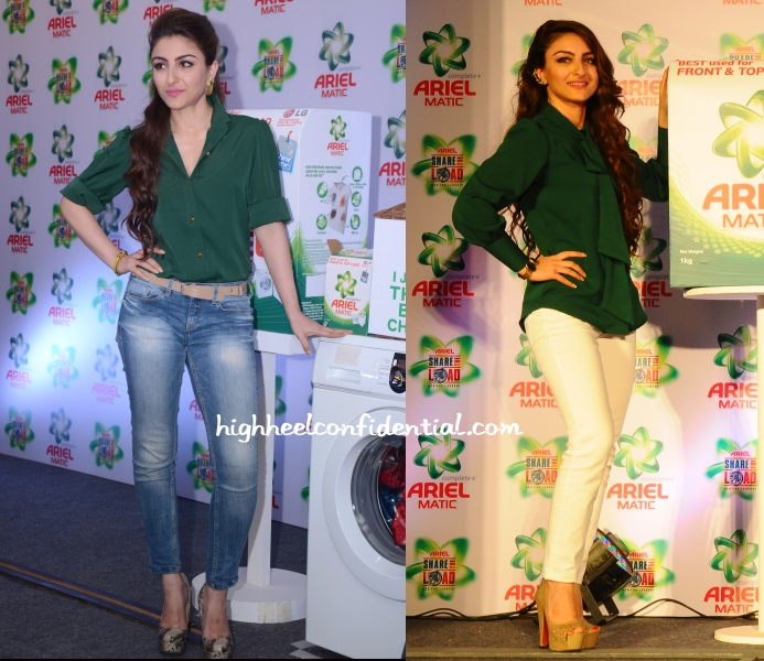 soha-ali-khan-ariel-event-neha-taneja-blouse