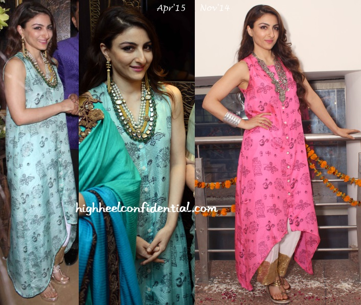 soha-ali-khan-sunar-jewellery-launch-masaba-31-oct