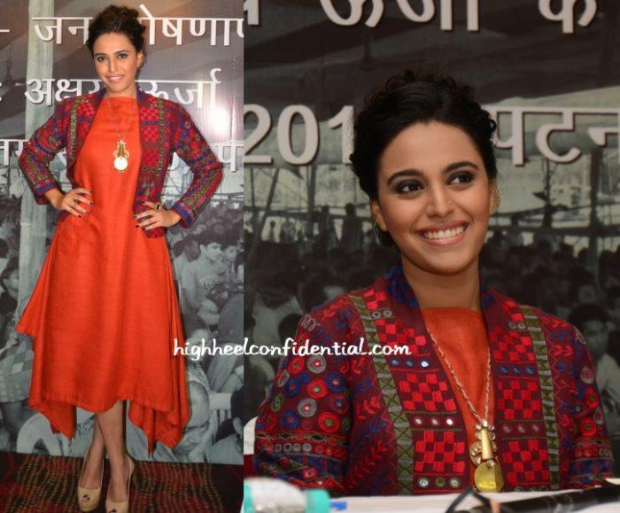swara-bhaskar-grassroots-bihar-event