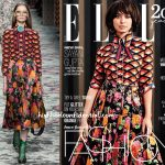 Sayani on Elle India: (Un)Covered