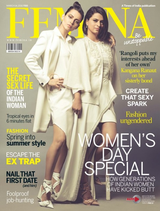 kangana-rangoli-femina-india-mar-2016