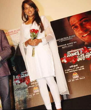 sameera-reddy-surya-so-krishnan-audio-launch.jpg