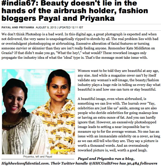 article-indiatoday
