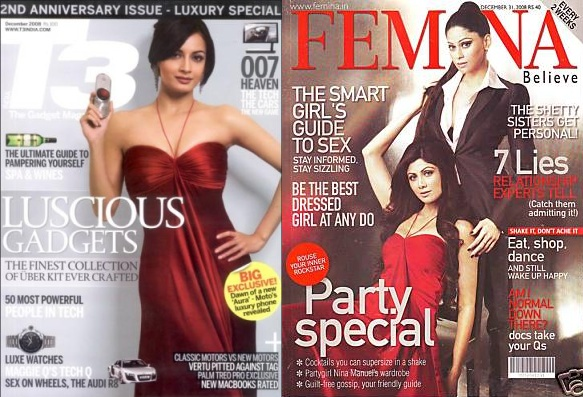 shilpa-shetty-femina-december-2008.jpg
