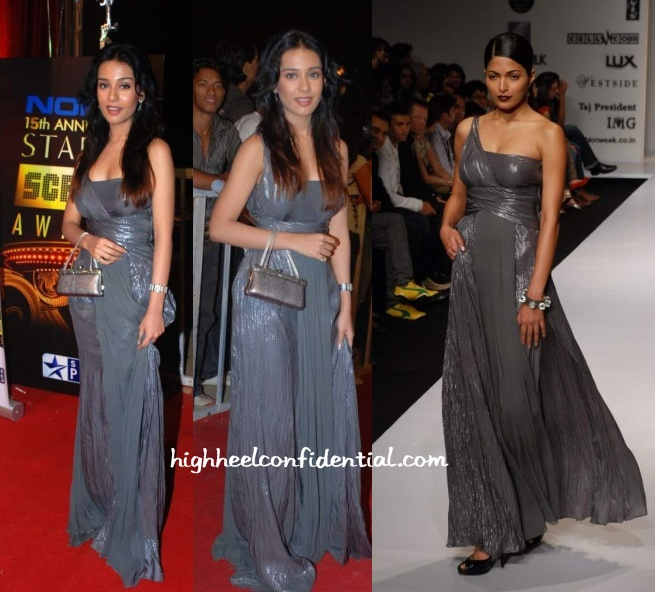amrita-rao-star-screen-awards.jpg