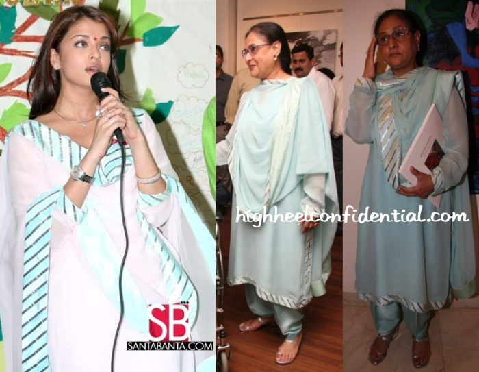 jaya-bachchan-shobhojit-kaushal-art-event.jpg