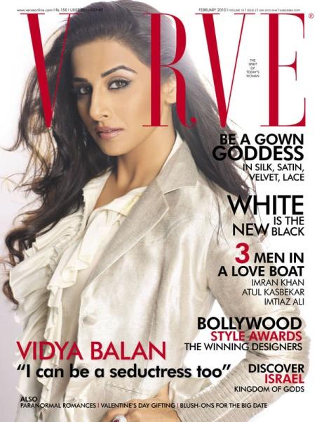vidya-balan-verve-india-feb-2010-cover