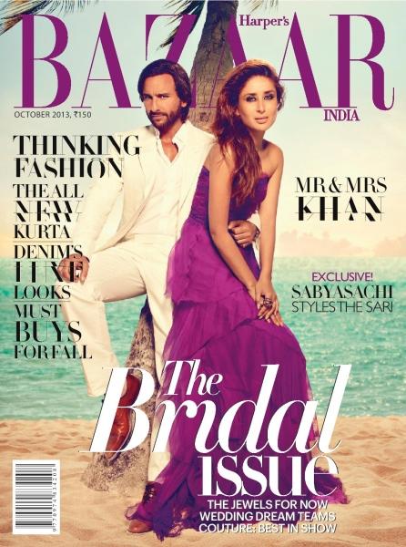 saif-kareena-harpers-bazaar-oct-2013-cover