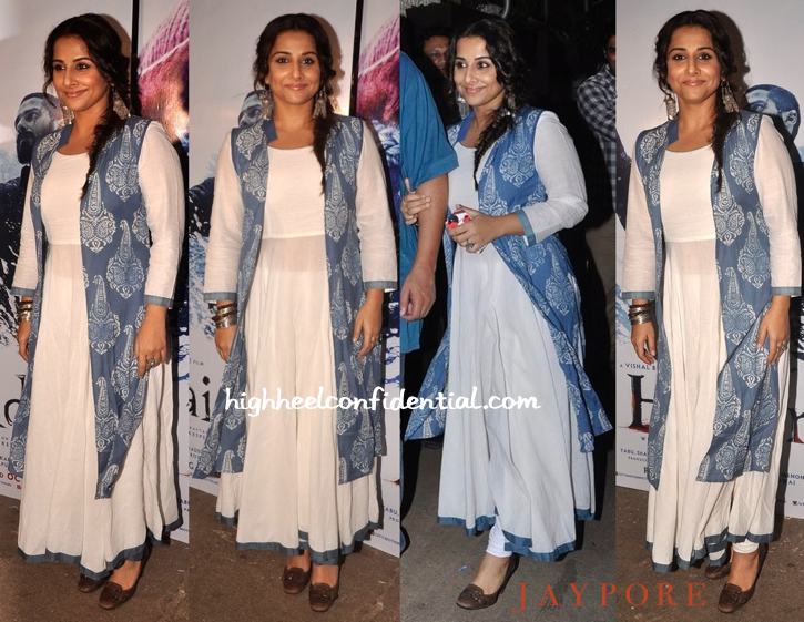 Vidya Balan At Haider Screening-1