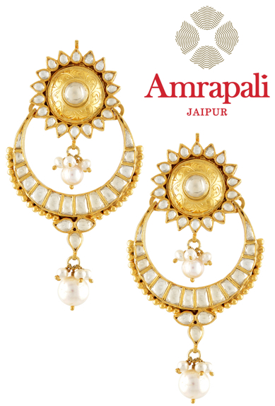 amrapali and hhc giveaway
