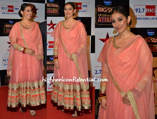 manisha-koirala-big-star-entertainment-awards-2014