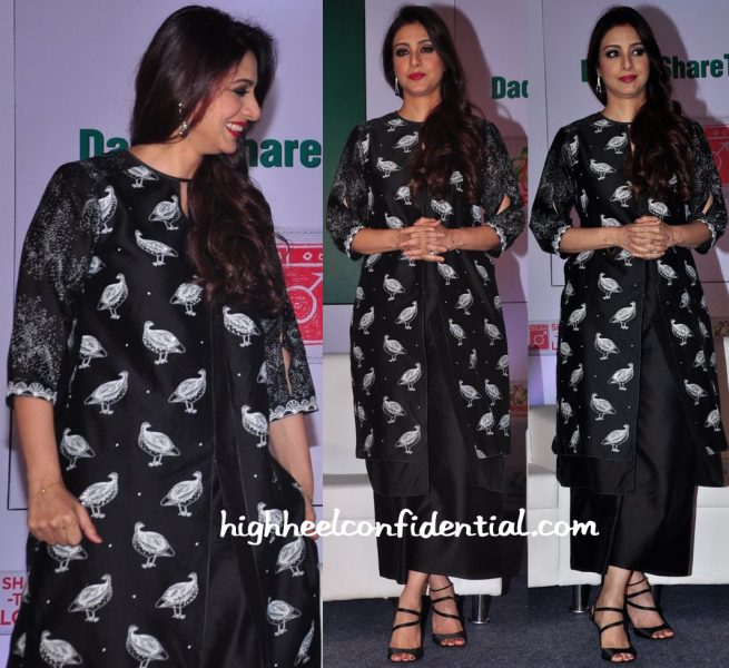 Tabu At An Event For Ariel-1