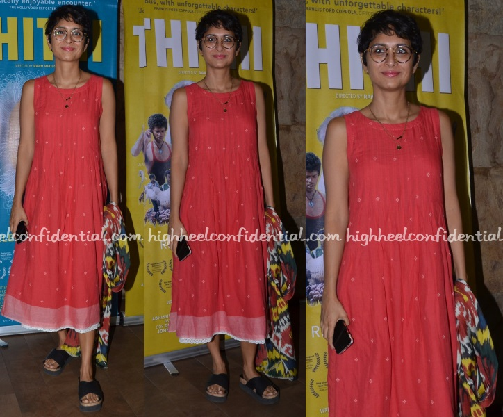 kiran-rao-eka-tithi-screening
